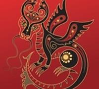 Signe chinois du Dragon